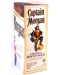Ром Captain Morgan Spiced Gold Голд 2л